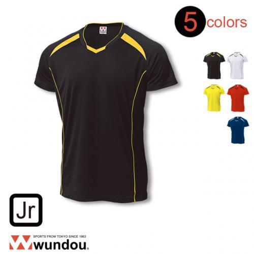 b2c703862aaf2c バレーボールシャツ [P1610][110~150サイズ][無地]