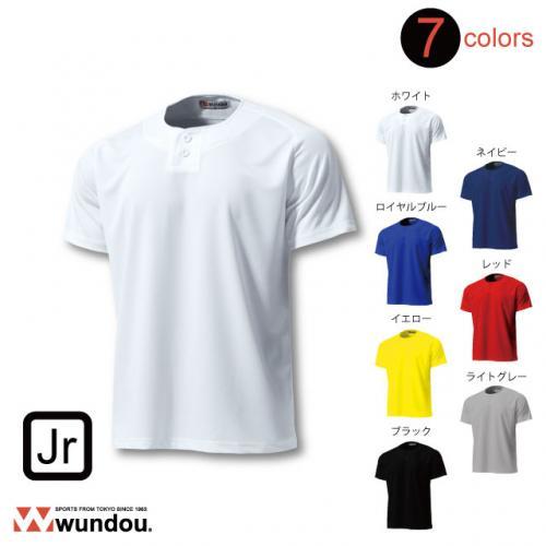 a47f2ba6d94cd9 2つボタンベースボールシャツ [P2710][110~150サイズ] [